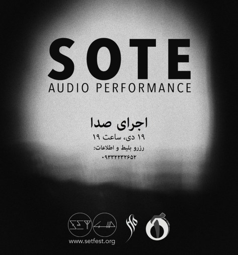 Sote live January 2016