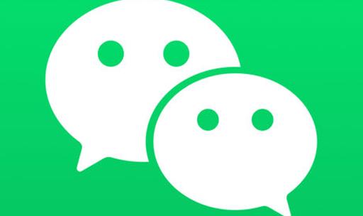 WeChat, un'app tanti servizi: ecco come usarla al meglio