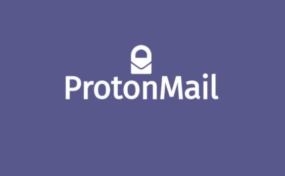 Protonmail per email criptate e sicure in Svizzera