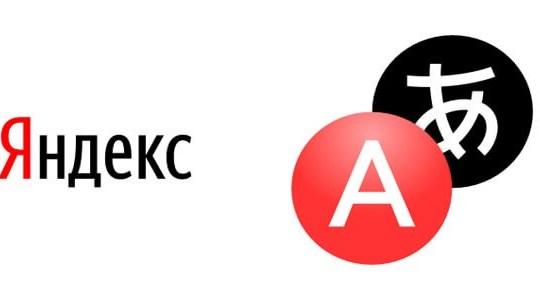 Kак создать подборку на Яндекс Переводчике
