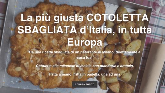 «Неправильная» и лучшая котлета в Милане приходит к вам домой благодаря интернет-магазину