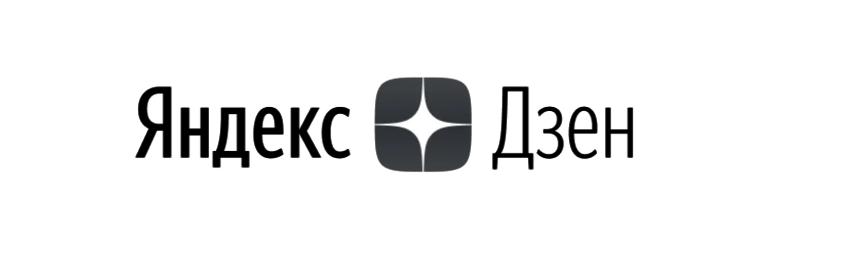 Как Установить Яндекс. Дзен для Android и Apple