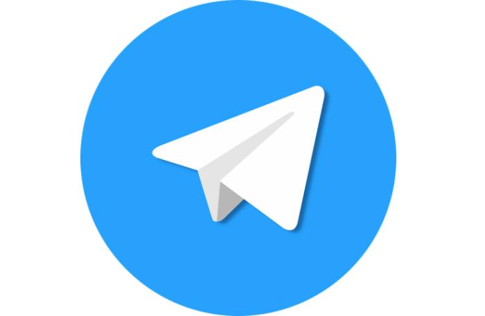 Canales de Telegram más interesantes 2021