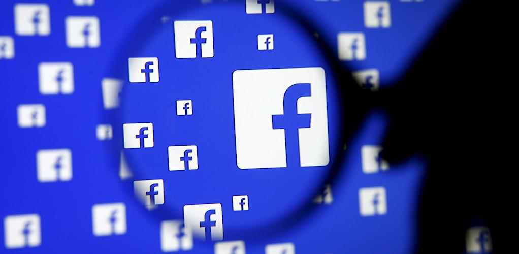 How to Reset Facebook Settings