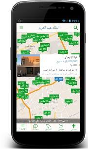 2 1 - تطبيق عقار للبحث عن العقارات بالسعودية باستخدام خرائط قوقل