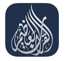 Screen Shot 1438 06 25 at 6.06.05 PM - تطبيقات إسلامية - مجموعة تطبيقات إسلامية مهمة لجوالك
