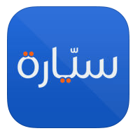 Screen Shot 1438 08 10 at 7.42.49 PM - تطبيق سيارة - تطبيق لحراج السيارات ولبيع وشراء السيارات في السعودية