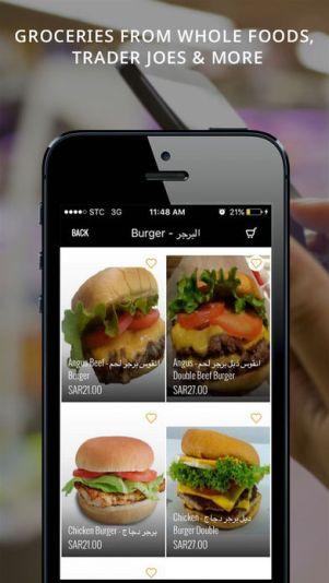 2 1 - تطبيق وصل W99L لتوصيل الطلبات إلى أي مكان بمدينتك في المملكة العربية السعودية