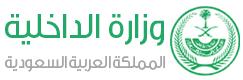 moilogo - شرح معرفة الرصيد المتبقى من مدفوعات وزارة الداخلية للمواطنين والمقيمين