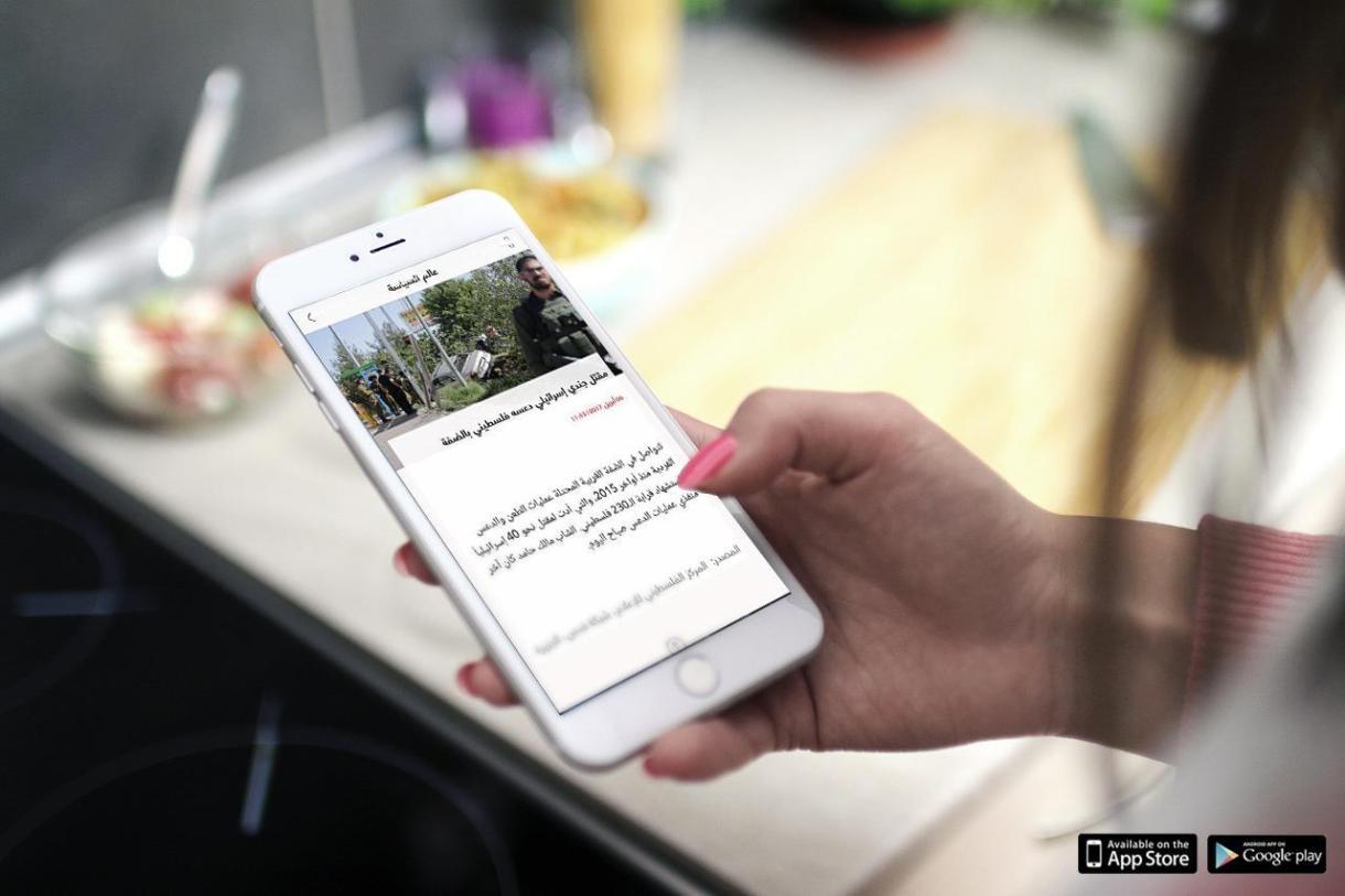 1280x960 - تطبيق اسطرلاب يعرض عليك اخبار المنطقة العربية والعالم بطريقة منظمة ومختصرة على هاتفك الذكي