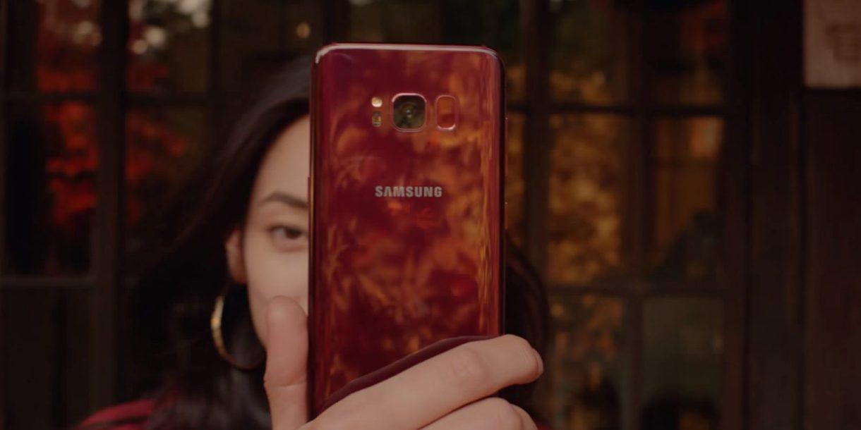 Burgundy Red Galaxy S8 - بالفيديو: ساسونج تعلن رسميا عن لون جديد فريد لهاتف جلاكسي S8 الرائد