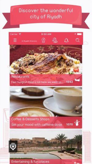 1 1 - Riyadh Directory Application – the best way to discover the city of Riyadh