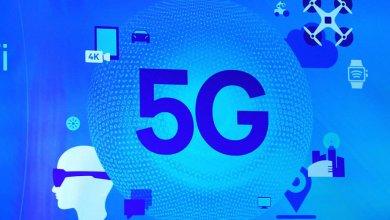 Photo of الانتهاء من تحديد المعايير القياسية لشبكة الاتصال اللاسلكي 5G وتوقع الوصول خلال 2018