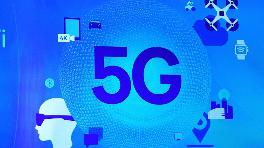 2 4 - الانتهاء من تحديد المعايير القياسية لشبكة الاتصال اللاسلكي 5G وتوقع الوصول خلال 2018