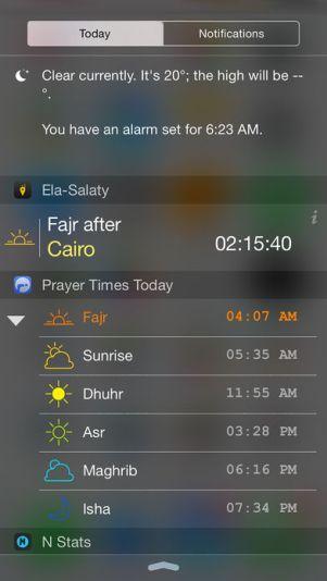 392x696bb 8 - تطبيق إلى صلاتي Ela-Salaty لمعرفة مواعيد الصلاة والمساجد في محيطك واتجاه القبلة