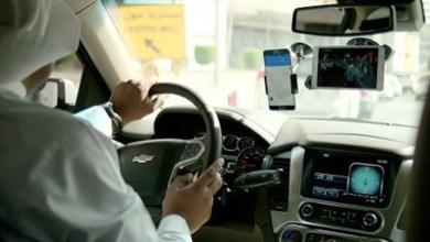 صورة تجميعة لـ أفضل التطبيقات التي يجب أن تتواجد في جوالك إذا كنت تمتلك أو ترغب في امتلاك سيارة
