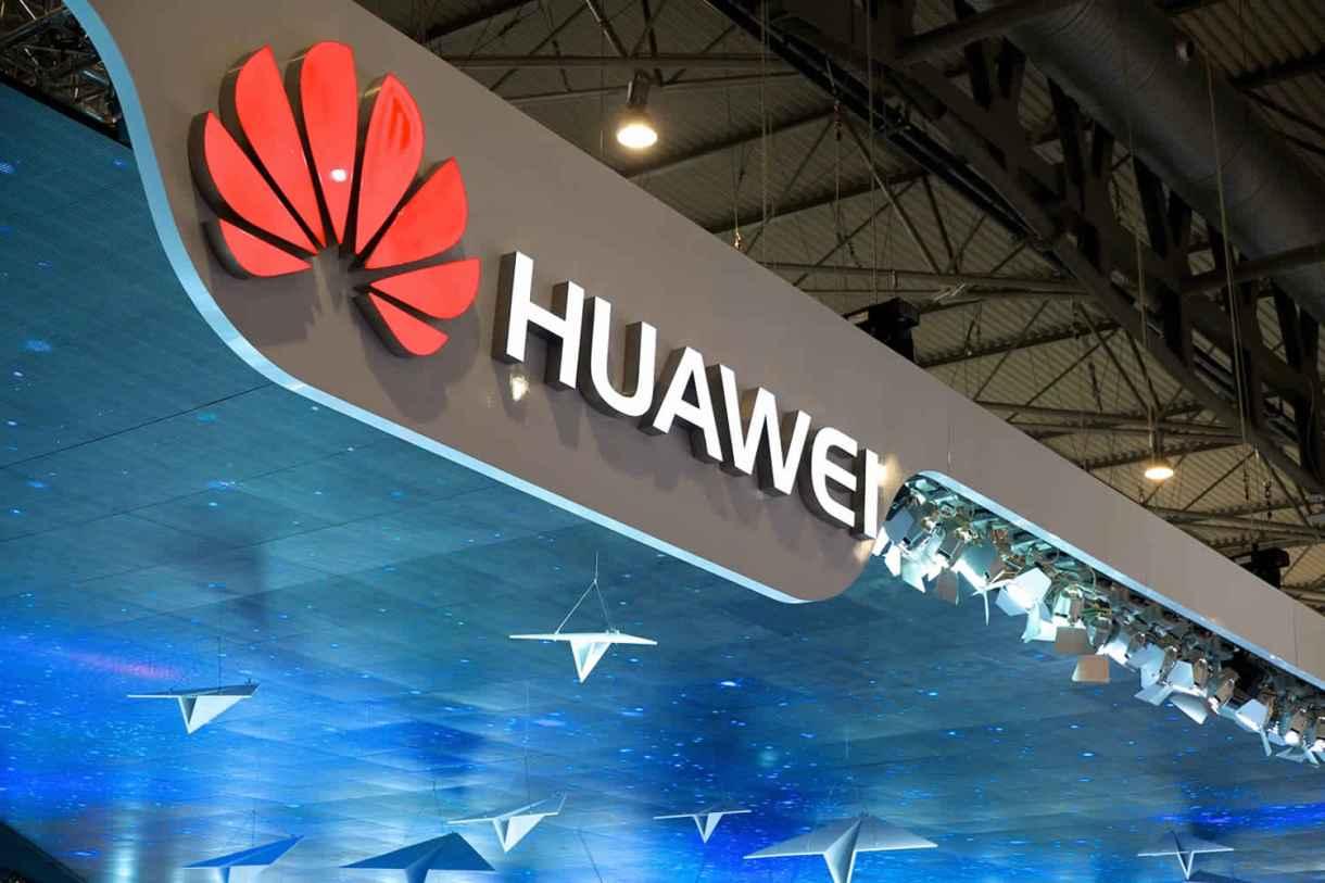 huawei logo 1 - تعرف على الأجهزة التي ستعلن عنها هواوي خلال أسبوع وأسعارها