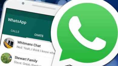WhatsApp 939666 - تعرف على كيفية إخفاء المحادثات في تطبيق واتساب