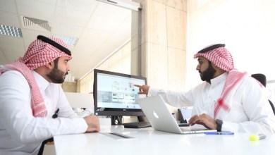 800 96727455ab - أطلاق وزارة الثقافة والإعلام السعودية لخدمة فوري عبر تويتر