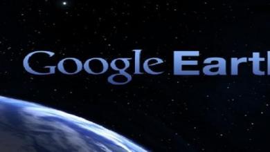 صورة تطبيقGoogle Earth يتيح لك الآن قياس المسافات على الأجهزة التي تعمل بنظام iOS
