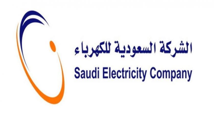 468456845684568 - تعرف على أبرز التطبيقات الحكومية الذكية التي أطلقتها الجهات الحكومية بالمملكة العربية السعودية