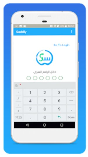 2.webp  1 - تطبيق سددلي saddly لشحن جوالك ومزايا اخرى بدون ما تروح لأي مكان وتشتري بطاقة شحن