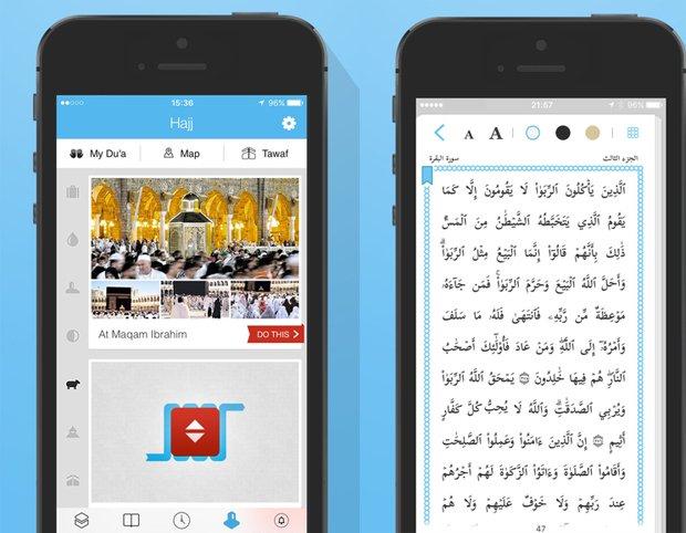 guide - حمل الآن أفضل 4 تطبيقات تسهل عليك مناسك الحج ، متاحة لأجهزة iOS والأندرويد