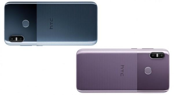 hjgf - اتش تي سي تعلن رسمياً عن جوالها الجديد HTC U12 life مع كاميرا ثنائية وتصميم فريد