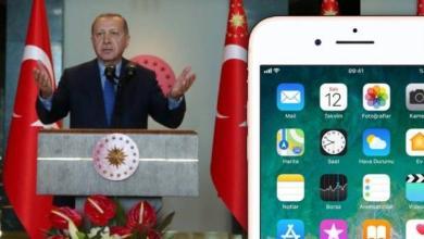 medium 2018 08 14 9cb2b2fc5d - بعد الأزمة الكبيرة بين تركيا وأمريكا، أردوغان يدعو الأتراك لمقاطعة الآيفون والمنتجات الأمريكية