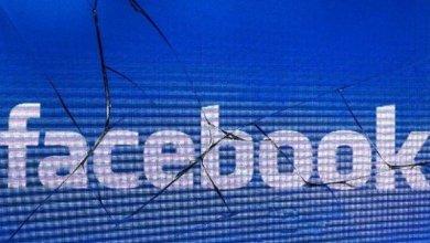 1813661 cdeabcfaedebdcccaffa 1538127831 359 640x480 - عاجل: بيان من مارك زوكربيرج مؤسس فيسبوك يعلن تعرض 50 مليون حساب للاختراق