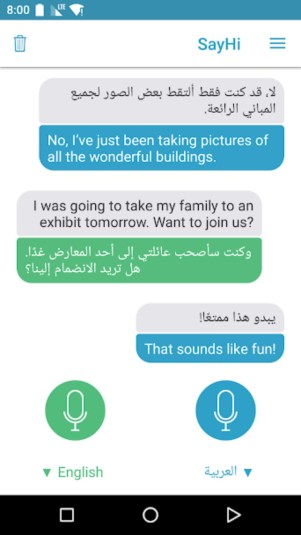 1111.webp  1 - تطبيق SayHi Translate لترجمة محادثاتك الصوتية فوريًا لتسهيل تواصلك مع الآخرين