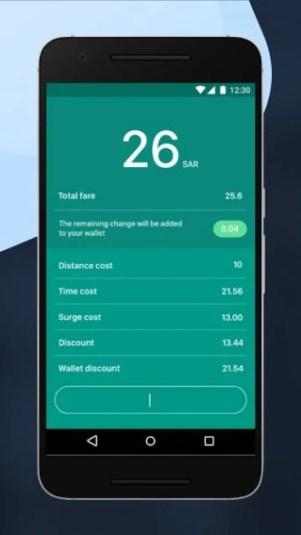 4.webp  7 - تطبيق ايجو الجديد للتوصيل Ego Driver المنافس الأقوى لأوبر وكريم، يحصل على أقل نسبة مقتطعة من العاملين به