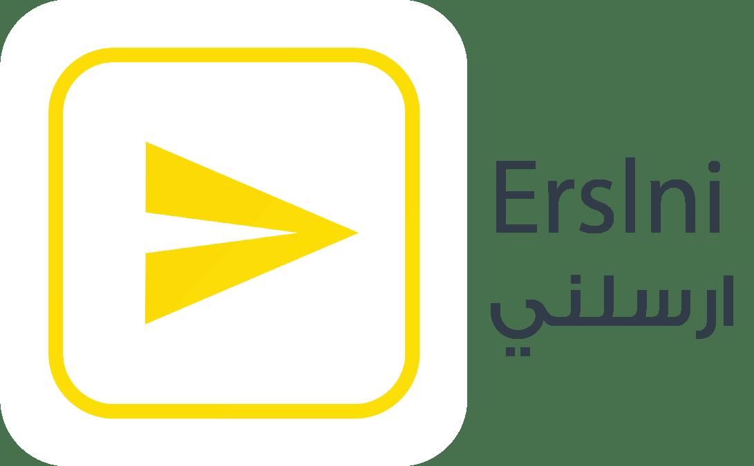 logo - تطبيق ارسلني Erslni لتسهيل عملية طلب سيارة للمشاوير أو إرسال الأغراض بأفضل الأسعار