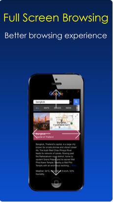 44 - تطبيق Dark Night Browser لتصفح صفحات الويب بالوضع الليلي