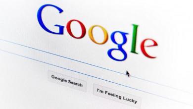 86258028000000 169 1024 - جوجل ترغب في إضافة خاصية التعليق على نتائج البحث لديها لخلق المزيد من الاثارة