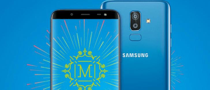 Galaxy M2 leak 1 - نتائج اختبارات AnTuTu تكشف مواصفات هاتف سامسونج المنتظر إطلاقه Galaxy M2