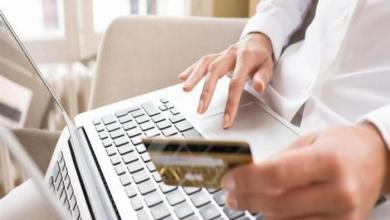 medium 2018 11 19 089b595361 - 7 نصائح لحماية بياناتك وأموالك أثناء التسوق في يوم الجمعة البيضاء