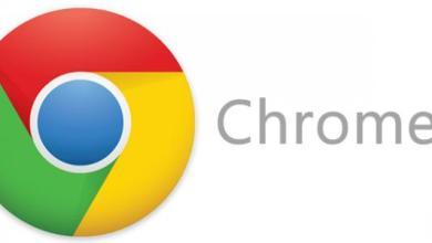 إزالة إعلانات جوجل كروم - كيف تجعل متصفح جوجل كروم Google Chrome يعمل في وضع التصفح الخاص بشكل دائم