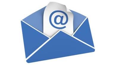 Photo of تسريب أكثر من 700 مليون عنوان بريد الكتروني ، تأكد إن كان بريدك من ضمن المسربين بهذه الطريقة