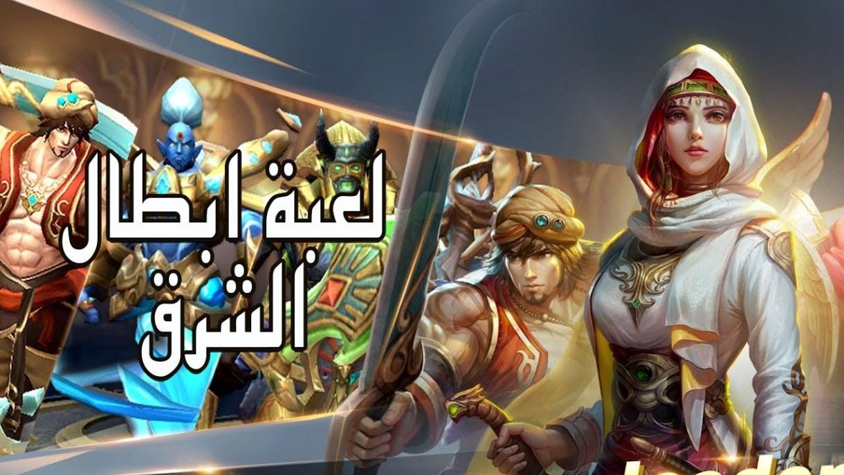 maxresdefault - لعبة أبطال الشرق Rise of Heroes أحد أفضل ألعاب الأونلاين في العام الجديد