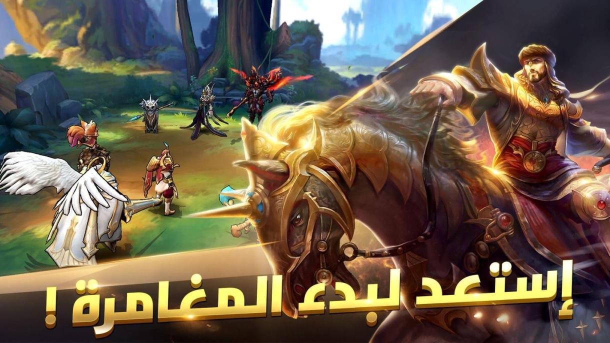 screen 0 1 - لعبة أبطال الشرق Rise of Heroes أحد أفضل ألعاب الأونلاين في العام الجديد
