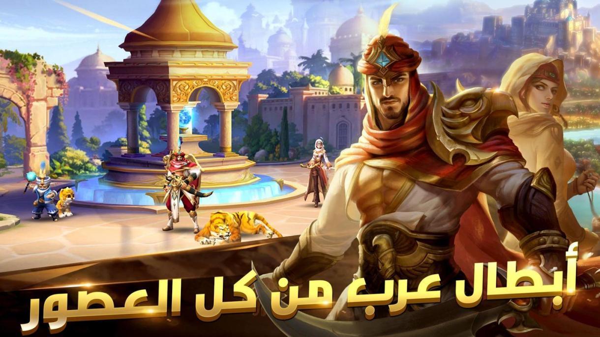 screen 5 - لعبة أبطال الشرق Rise of Heroes أحد أفضل ألعاب الأونلاين في العام الجديد