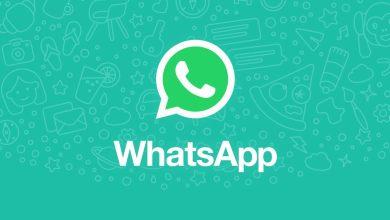 1238898 977773878980590 5447638198634415349 n - تحديث جديد يصل إلى تطبيق الواتساب يجلب ميزتان جديدتان تعرف عليهم