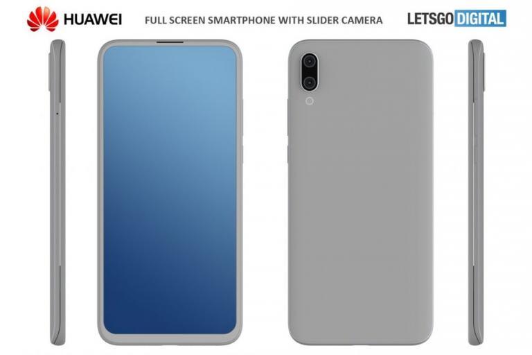 Huawei patent slider smartphone 768x512 - اصدار جديد من شركة هواوي بتصميم منزلق ينكشف في براءة اختراع جديدة