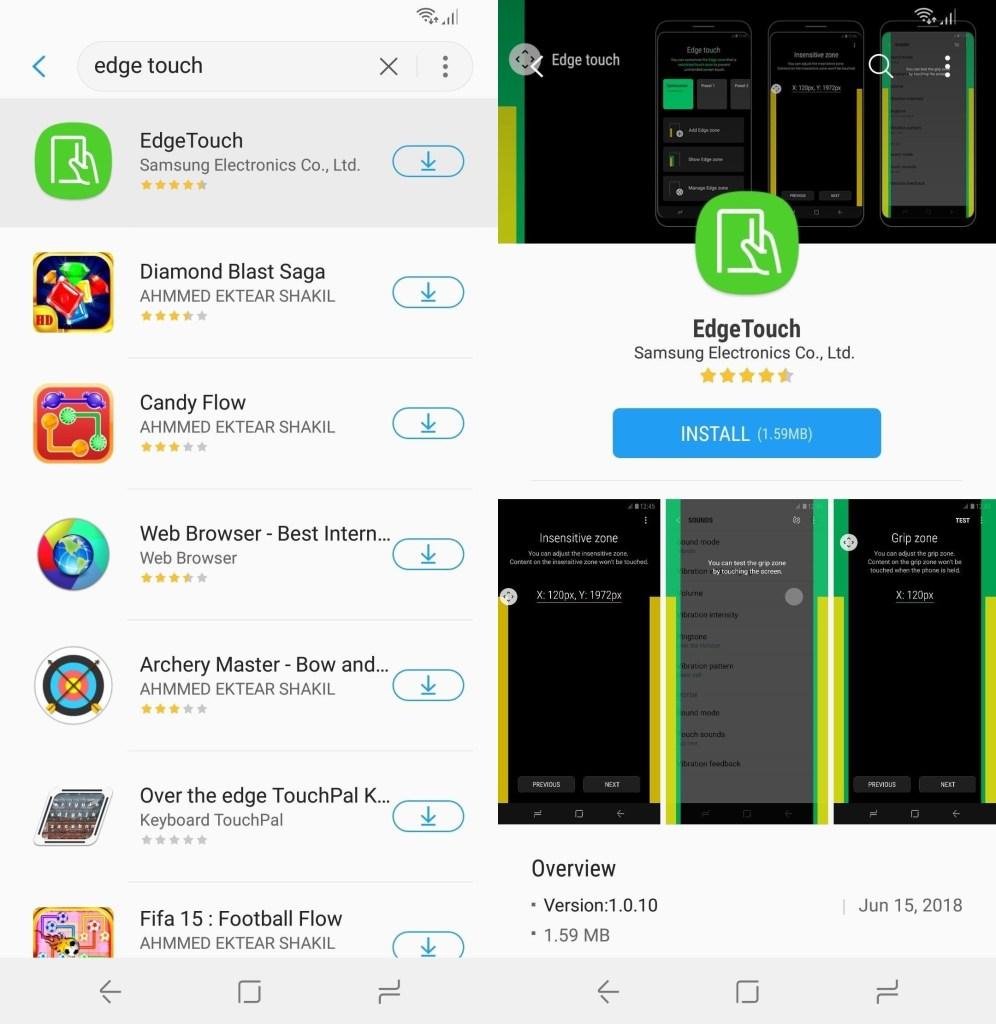 1 3 - تطبيق Samsung Edge touch يحد من لمس حواف شاشة الهاتف بالخطأ