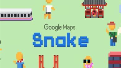 Photo of جوجل تطلق لعبة الثعبان الكلاسيكية المطورة في تطبيقها خرائط جوجل