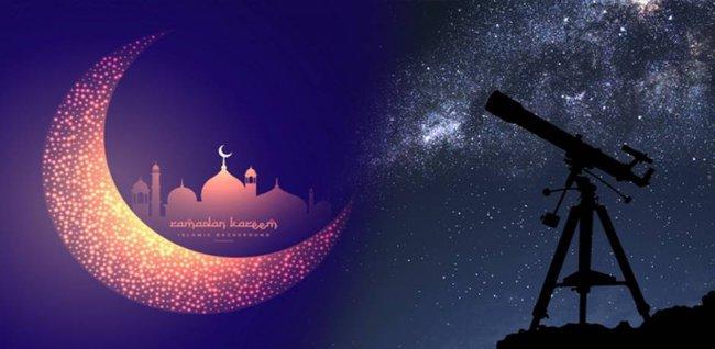 resize - تطبيق رمضان 2019 به العديد من المزايا مثل تنبيه السحور والإفطار ومواقيت الصلاة وغيرها