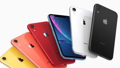 2019 iPhone XR - تعرف على الألوان التي سيتوفر بها جوال آيفون XR 2019 سيحتوي على لونين جديدين