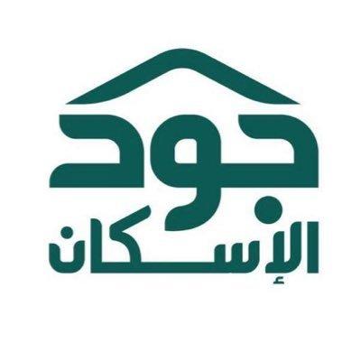 3BL7f jg 400x400 - منصة جود الإسكان لتسديد إيجار الأسر الأشد حاجة بشكل رسمي وموثوق من الدولة