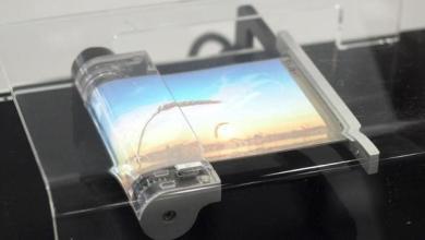 sony rollable phone 1562567834233 1 - بعد سامسونج وهواوي، سوني تطور جوال قابل للطي لمنافسة جالكسي فولد وميت X